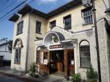 ヴォーリズ建築 旧八幡郵便局