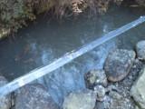 厚さ5mmの氷