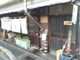篠山ハンサム食堂