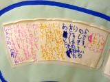 福島の子どもたちの描く未来