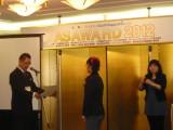 団体の部表彰 ゴールボール女子日本代表 中嶋茜選手