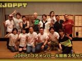 デフリンピック応援ライブ in 福岡 関西スタッフ