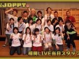 デフリンピック応援ライブ in 福岡 当日スタッフ
