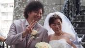 小立哲也・かおり 結婚披露宴