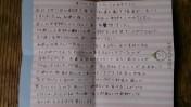 参加者のお子さんからの手紙