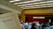 篠山市保健衛生大会
