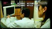 38万人の甲状腺検査