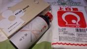 献血行ってきました