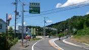 京都縦貫自動車道、全線開通