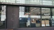 神戸市危機管理センター