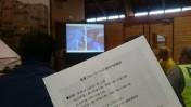 鳥取地震、倉吉市災害支援活動2日目