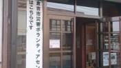 鳥取中部地震、倉吉市災害支援活動7日目