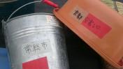 鳥取中部地震、倉吉市災害支援活動10日目