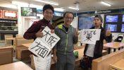 九州北部豪雨災害支援、通算7日目