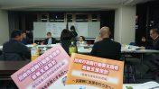 災害弱者支援・防災事例検討会