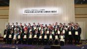 JR西日本あんしん社会財団 活動助成贈呈式