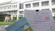 篠山市東日本大震災等復興復旧支援活動事業助成の報告